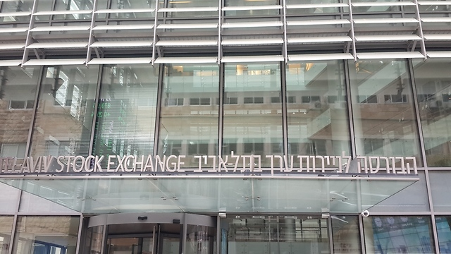 Tel Aviv Stock Exchange (Photo: Moshe Galantz)
