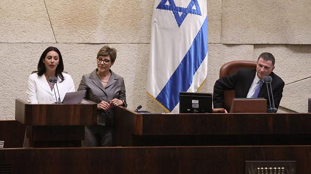 מירי רגב בהשבעת הממשלה ביום חמישי (צילום: דוברות הכנסת) (צילום: דוברות הכנסת)