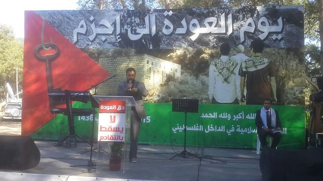 Islamic Nakba event (Photo: Mohammad Shinawi)