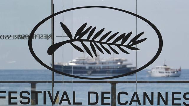 Cannes Film Festival (Photo:AFP)