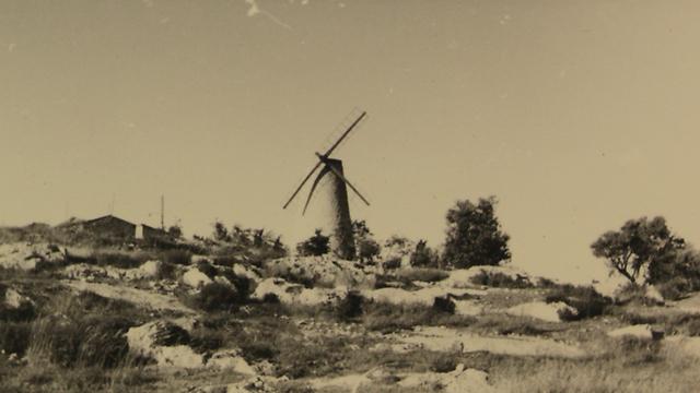 טחנת הקמח של ימין משה (צילום: ז'אק רום) (צילום: ז'אק רום)