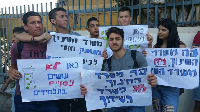 מחאת התלמידים, אתמול בתל אביב (צילום: ג'ורג' גינסברג)