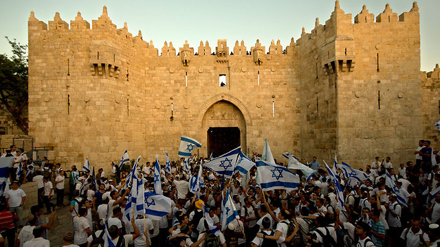 Jerusalem has been the capital of the Jewish people—and only the Jewish people—throughout recorded history (Photo: AP)