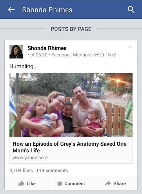 הפוסט של יוצרת הסדרה שונדה ריימס ()