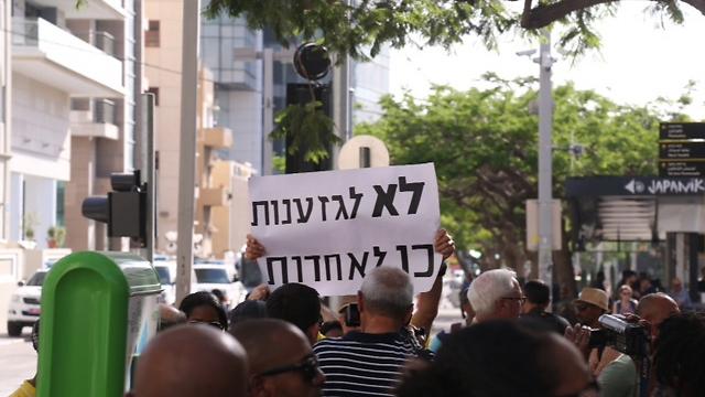 Protesters on Rothschild Boulevard (Photo: Motti Kimchi)
