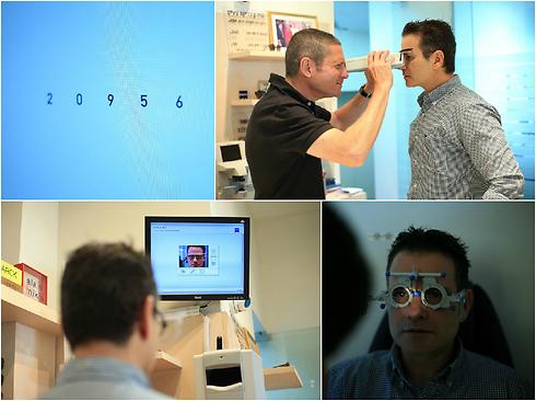 מגוון בדיקות שמקיפות את כל חלקי העין (צילום: ירון ברנר) (צילום: ירון ברנר)