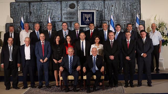 Предыдущее правительство после присяги. Фото: Гиль Йоханан