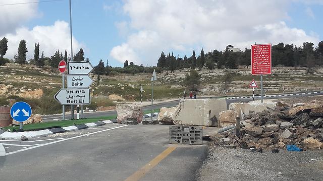 New access road to the village of Beitin (Photo: Yoav Zitun) (Photo: Yoav Zitun)