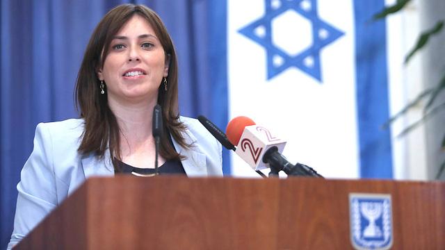 Minister Hotovely (Photo: Gil Yohanan)