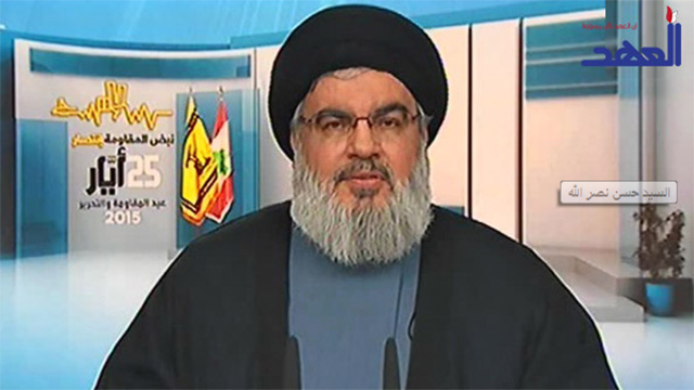 Hezbollah leader Hassan Nasrallah making speech to mark 15 years to IDF withdrawal from south Lebanon.