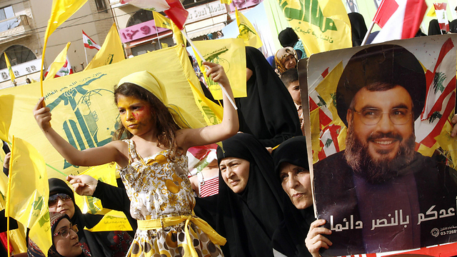 A Hezbollah rally in Lebanon (Photo:AFP)