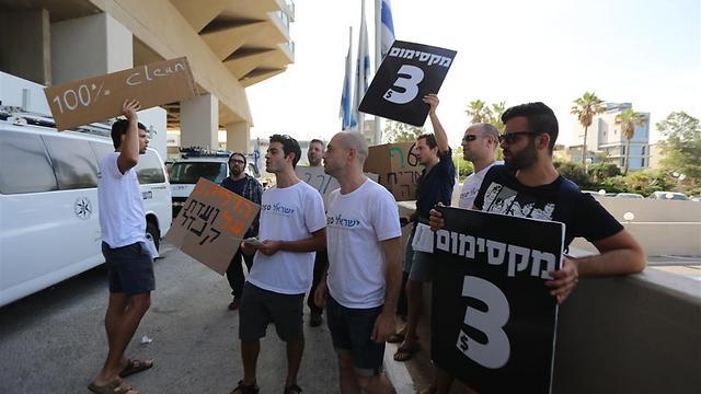 הפגנה של מטה מאבק הגז מול הוועידה הלאומית השביעית לאנרגיה, היום (צילום: ירון ברנר) (צילום: ירון ברנר)