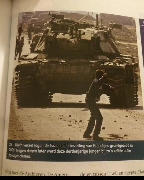 ספר היסטוריה רשמי בהולנד ()