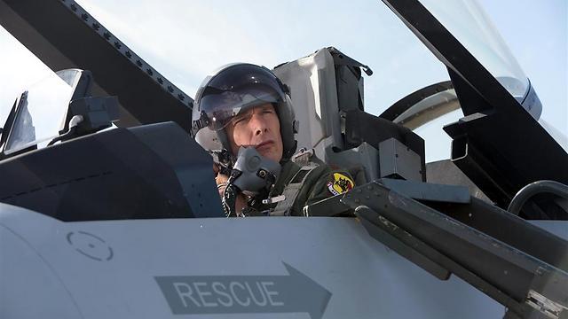 """מתא הטייס למרכז הבקרה. """"חיסול ממוקד"""" ()"""