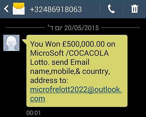 ההודעה נשלחה ממספרי טלפון רבים, אבל כתובת המייל אחת היא ()