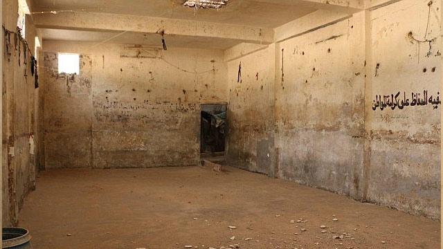Palmyra Prison cell