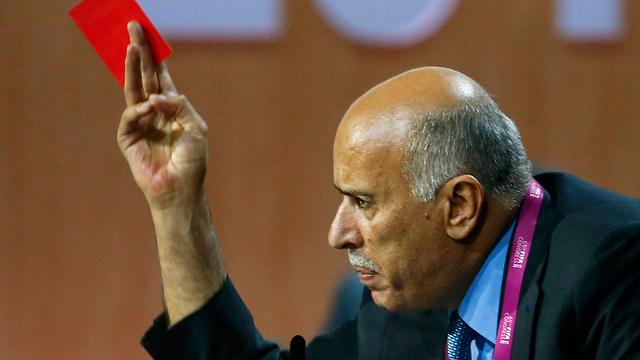 Jibril Rajoub (Photo: Reuters)