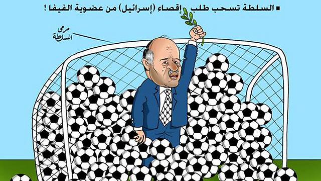 Cartoon mocking Rajoub's backtracking.