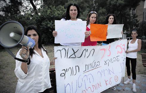 """מחאת הקייטנות בראשל""""צ (צילום: אבי מועלם)"""