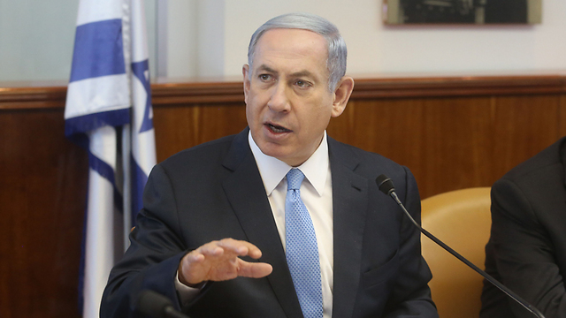 Prime Minister Benjamin Netanyahu at Sunday's meeting (Photo: Mark Israel)