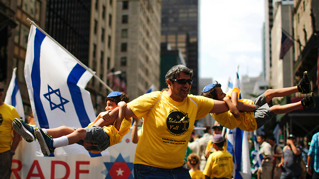 מפגן תמיכה בישראל בניו יורק  (צילום: רויטרס) (צילום: רויטרס)