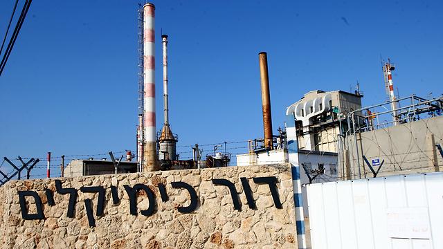 מפעל דור כימיקלים בחיפה (צילום: גיל נחושתן) (צילום: גיל נחושתן)