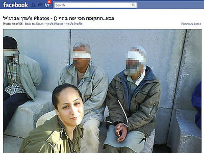 Eden Abergil caused a storm with a Facebook post showing her with blindfolded Palestinian prisoners.