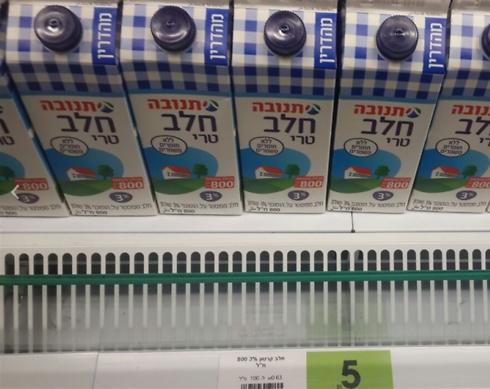 החלב הזה לא יותר זול משופרסל (צילום: מירב קריסטל) (צילום: מירב קריסטל)