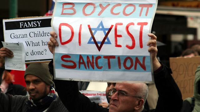 BDS demonstration in Melbourne, Australia in 2010. 'Some of Netanyahu's statements and Israel's policy are worthy of profound criticism, but Israel is a democracy' (Photo: Reuters) (Photo: Reuters)