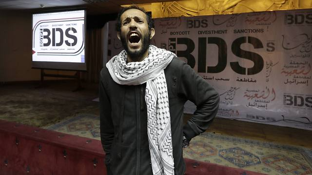 BDS. The NWSA is looking to participate in the movement. (AP)
