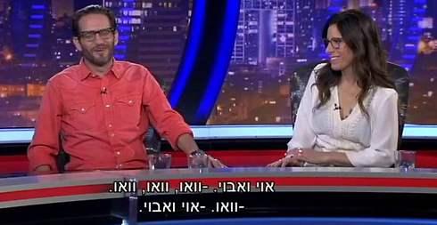 (צילום: ערוץ 10) (צילום: ערוץ 10)