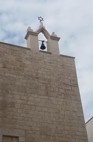 """בית הכנסת """"סקולה נובה"""" (צילום: לורי שטטמאור)"""