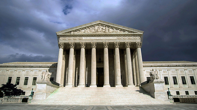 The US Supreme Court, Washington DC (Photo: AFP)