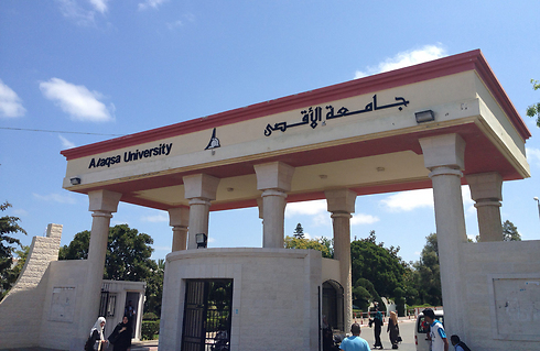Once the entrance to Neve Dekalim, now the entrance to the Al-Aqsa University (Photo: Maurizio Molinari)