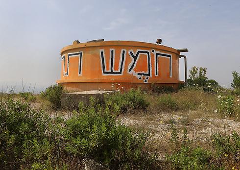 The Homesh water tower, still standing (Photo: Zvika Tishler)