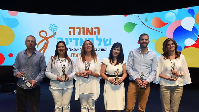 """הזוכים בתחרות """"המורה של המדינה"""" לשנת 2015 (צילום: יובל חן """"ידיעות אחרונות"""") (צילום: יובל חן"""