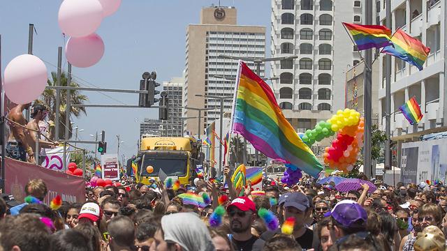 מצעד הגאווה (ארכיון) (צילום: עידו ארז) (צילום: עידו ארז)