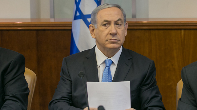 Netanyahu during Sunday's government meeting. (Photo: Ohad Zoigenberg)
