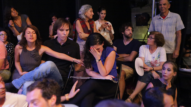 Ortal Tamam in tears after being heckled (Photo: Yaron Brener)