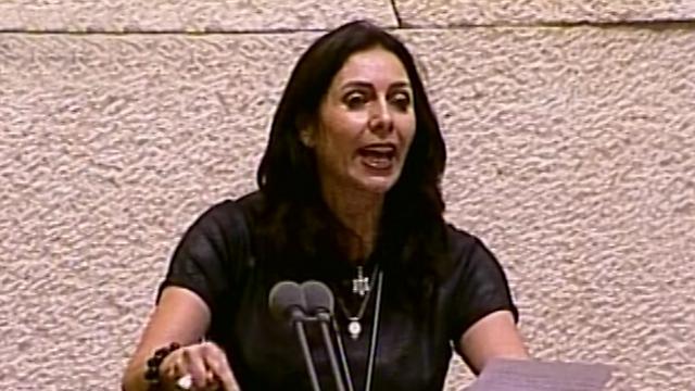 השרה רגב במליאת הכנסת (צילום: ערוץ הכנסת) (צילום: ערוץ הכנסת)