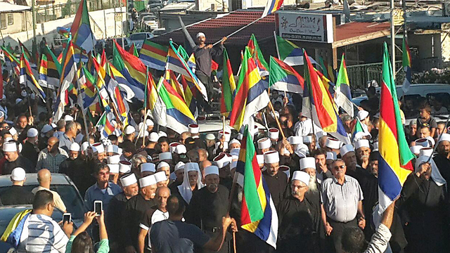 Druze protest to protect Syrian brethern (Photo: Hassan Shalan)