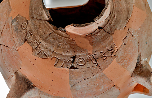 Inscription on King David era jar (Photo: Tal Rogovsky)