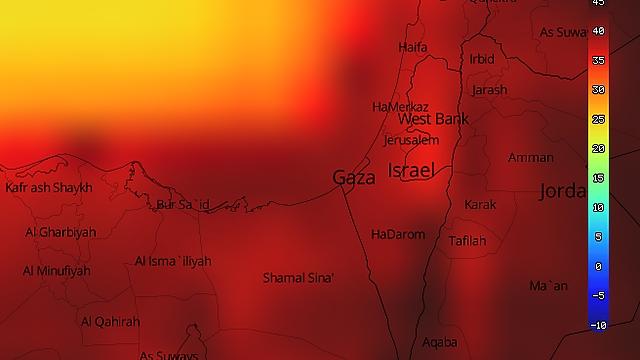 ישראל 2100 ()