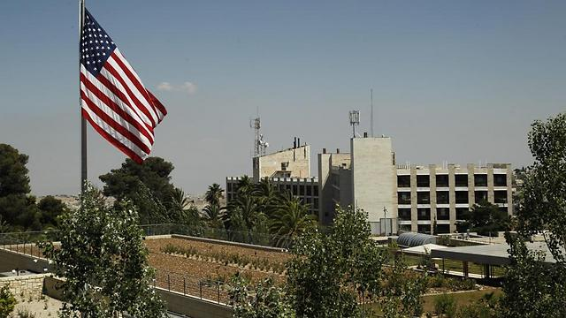 U.S. mission in Jerusalem that became the embassy last year (Photo: Atta Awisat)