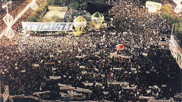 העצרת לפני 20 שנה (צילום: מיכאל קרמר) (צילום: מיכאל קרמר)