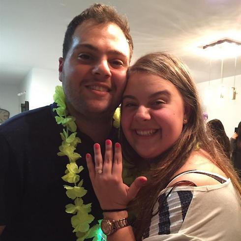 הצעת הנישואין של שניר וגל ( ) ( )