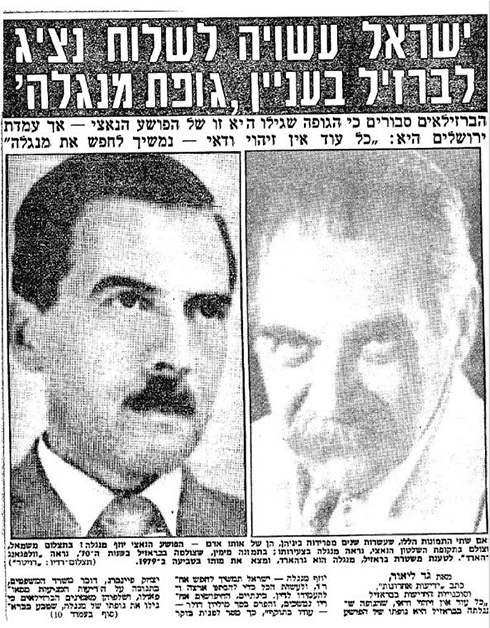 Photos of Mengele during WWII (L) and allegedly in disguise after the war (Photo: Yedioth Ahronoth Archive)