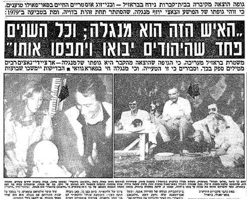 Yedioth Ahronoth story about the purported discovery