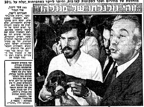 Brazilian medical examiners hold the skull purpoted to be Mengele's (Photo: Yedioth Ahronoth Archive)