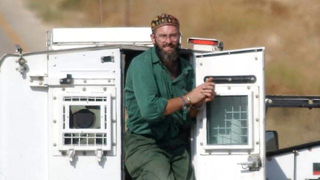 Israeli fugitive in killing of Palestinian extradited from Brazil